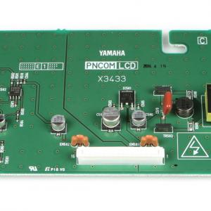 Amplifiers / PCBS Archives - Pro Audio Service Ltd